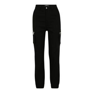 Missguided (Petite) Kalhoty  černá