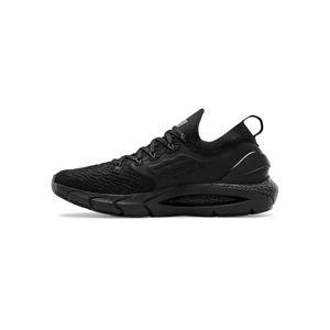 UNDER ARMOUR Běžecká obuv 'Phantom 2'  černá