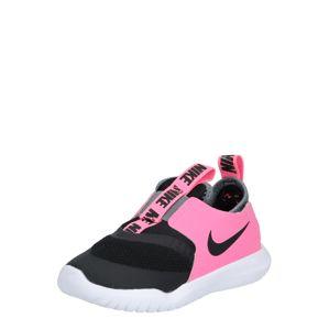 NIKE Tenisky  černá / šedá / pink