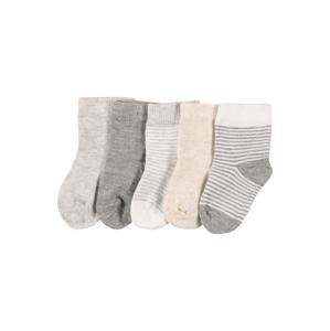 NAME IT Ponožky 'RILANI'  bílá / béžová / šedá